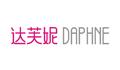 达芙妮logo