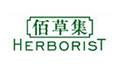 佰草集logo