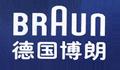 博朗logo