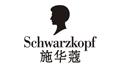 施华蔻logo