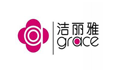 洁丽雅logo