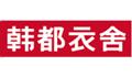 韩都衣舍logo