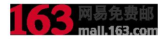 mail.163.com
